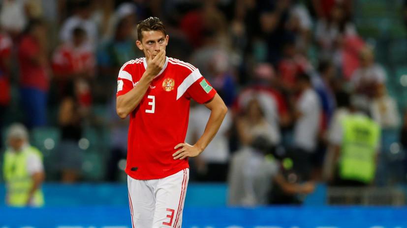 Пресс-служба сборной России опубликовала фото ноги Кутепова после матча с Хорватией