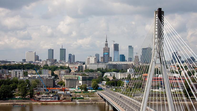 После утечки токсичного вещества в Варшаве госпитализированы 14 человек