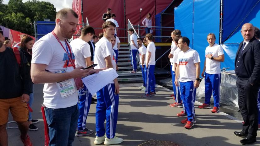 Сборная России по футболу прибыла в фан-зону ЧМ-2018 в Москве