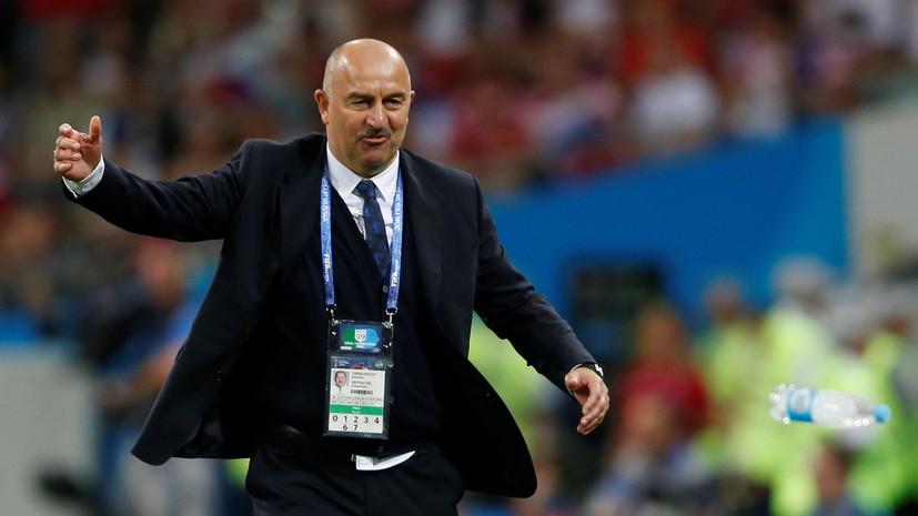 Черчесов пригласил фанатов поддержать сборную России на ЧМ-2022 в Катаре
