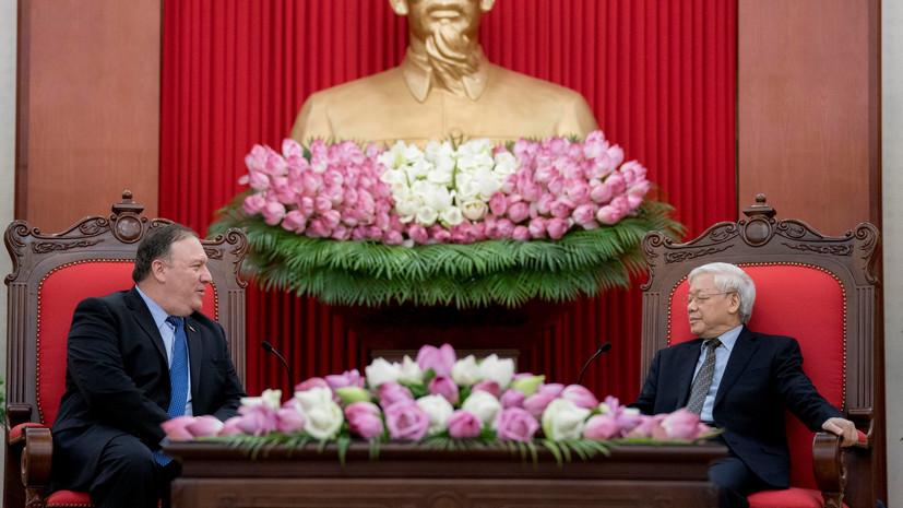 Помпео обсудил с властями Вьетнама вопрос денуклеаризации КНДР