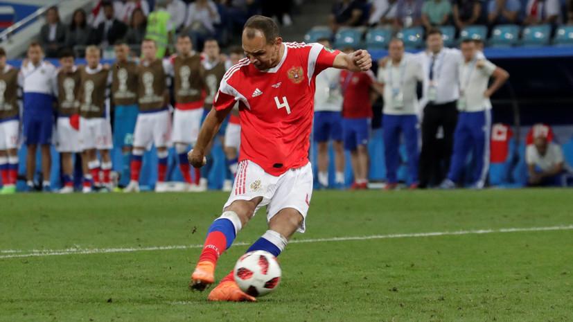 Игнашевич рассказал о слезах после поражения от Хорватии