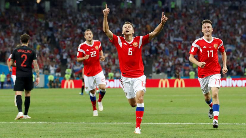 Черышев: самое главное, что вся страна получила удовольствие от выступления сборной России на ЧМ-2018