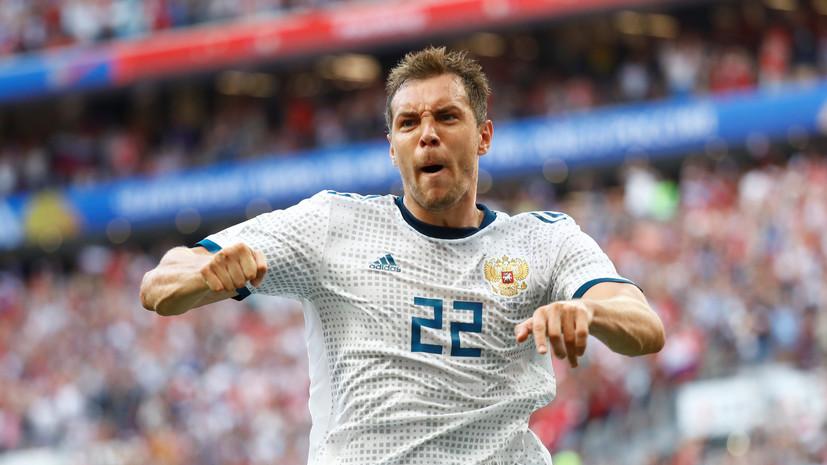 Дзюба: мы доказали всем, что Россия — футбольная страна