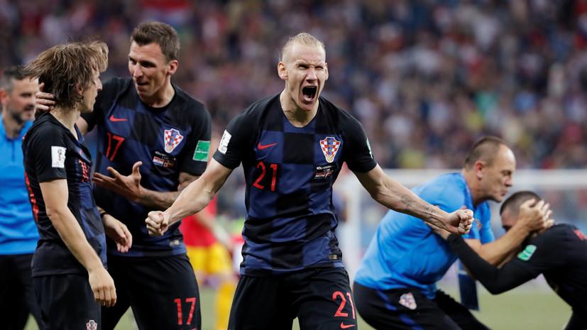 ФИФА вынесла предупреждение футболисту сборной Хорватии Виде за лозунг «Слава Украине»