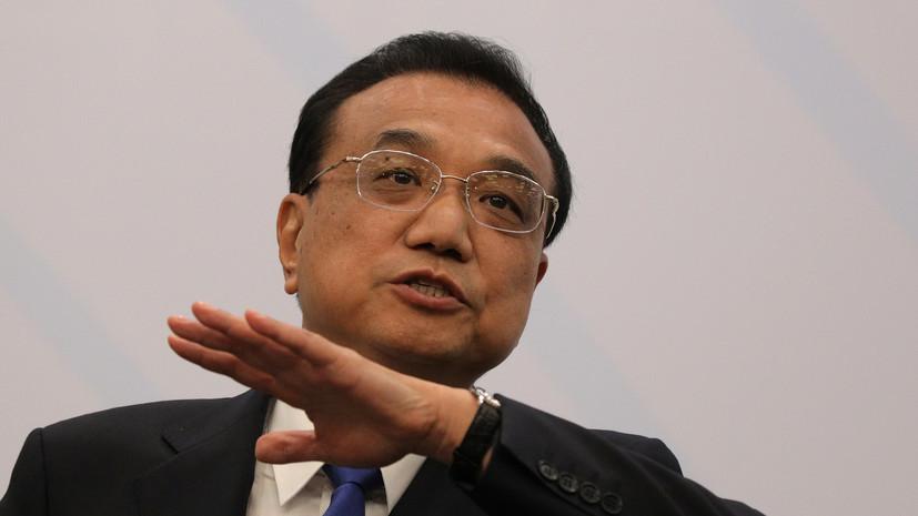 Премьер Госсовета КНР прибыл в Германию для межправительственных консультаций