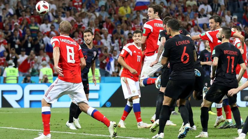 Федун заявил, что сборной Хорватии повезло в матче 1/4 финала ЧМ-2018 с Россией