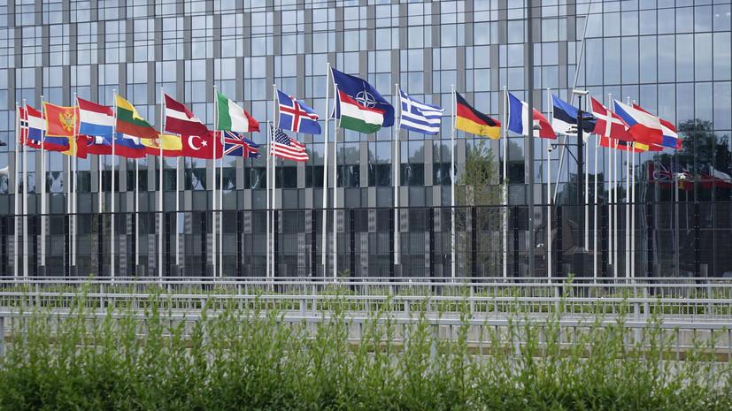 В США обвинили Россию в желании дестабилизировать НАТО