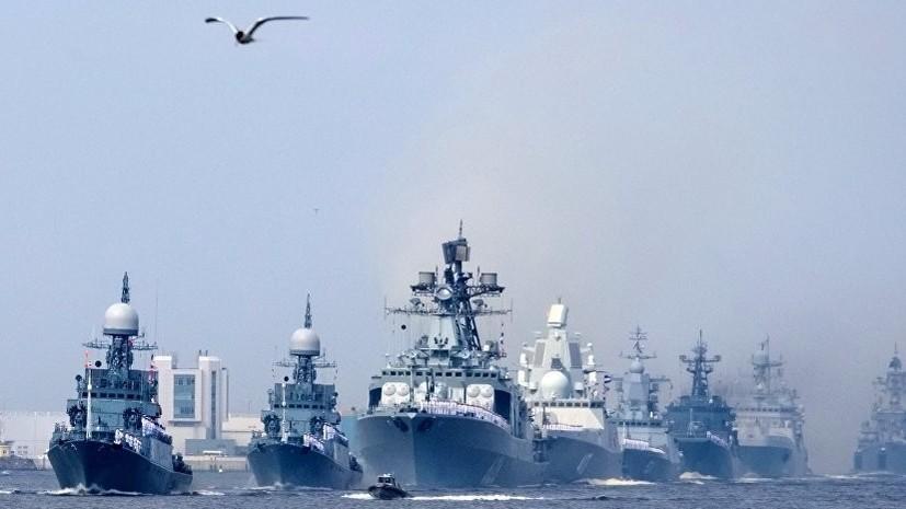 Большие десантные корабли «Иван Грен» и «Королёв» прибыли в Кронштадт для участия в параде