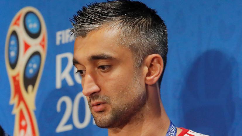 Самедов рассказал, почему решил завершить карьеру в сборной России по футболу