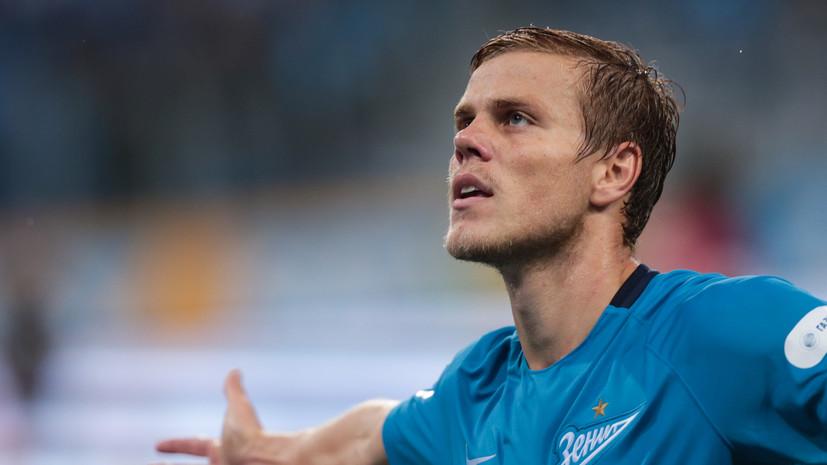 Кокорин признался, что долго не мог уснуть после поражения России в матче ЧМ-2018 с Хорватией