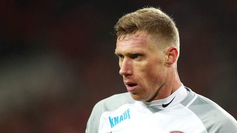 Погребняк считает, что Смолову надо хорошо обдумать произошедшее в матче с Хорватией