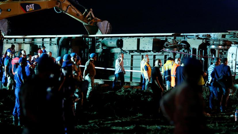 Число погибших в результате схода поезда с рельсов в Турции возросло до 24