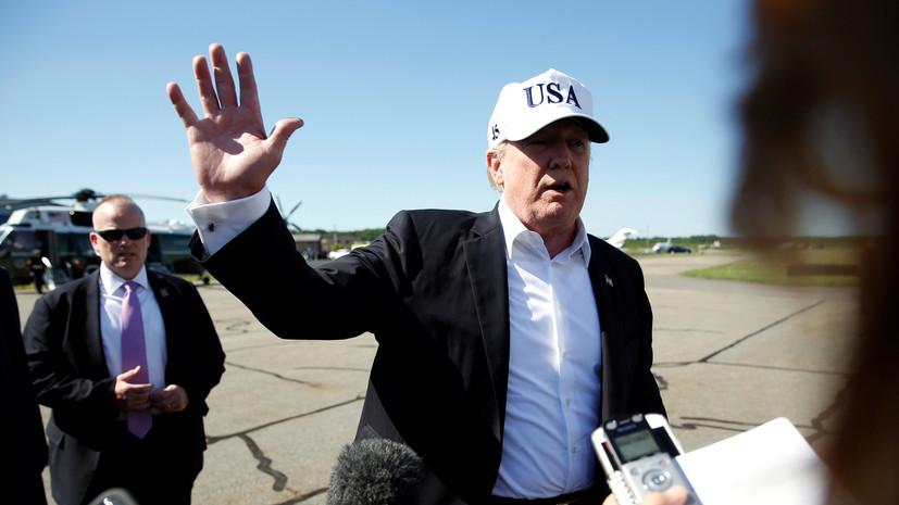 СМИ назвали имена членов американской делегации на саммите Россия — США в Хельсинки