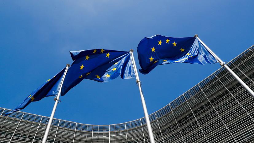 Решение о продлении санкций против России опубликовано в официальном журнале ЕС
