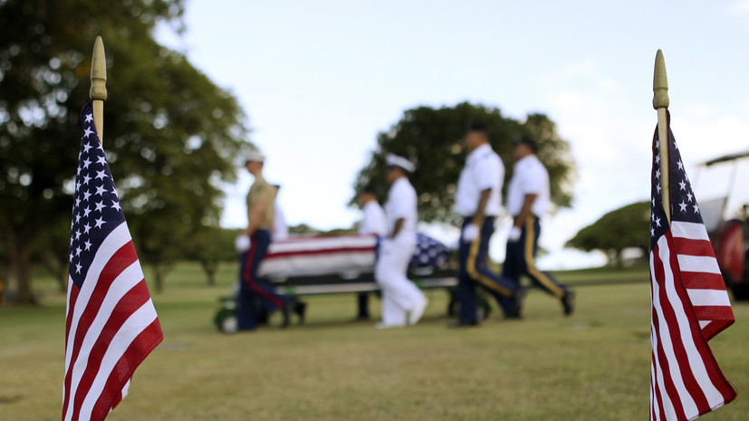 Ханой передал США останки американских солдат, погибших во время вьетнамской войны
