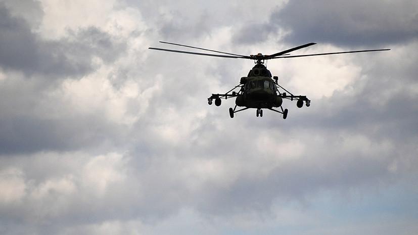Четыре человека пострадали в результате крушения вертолёта в Киргизии