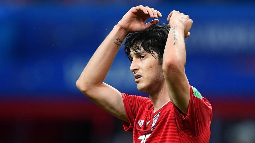 Футболист «Рубина» Азмун попал в ДТП в Иране