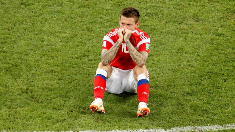 Футболист сборной Украины Селезнёв поддержал Смолова