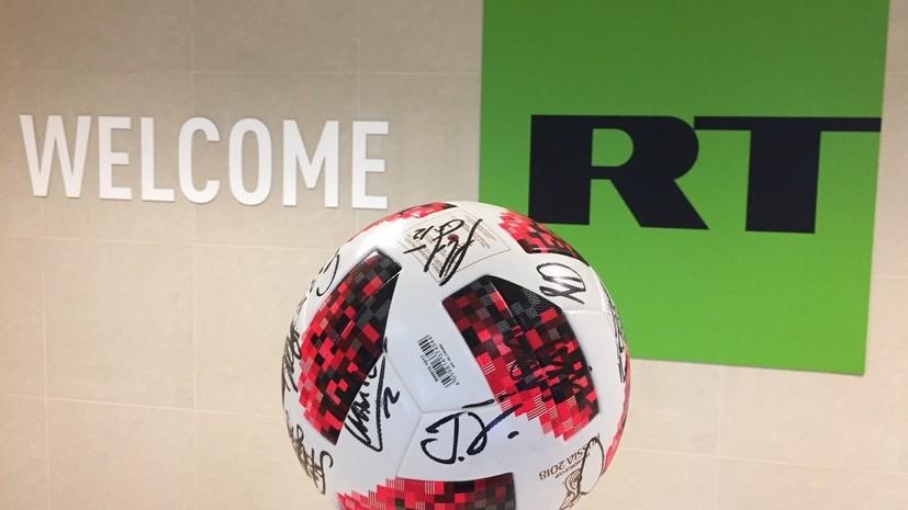 Выиграй мяч с автографами футболистов сборной России