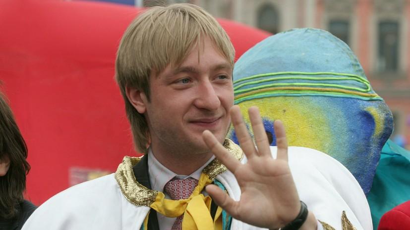 Плющенко: сборная России по футболу подарила нам настоящий праздник