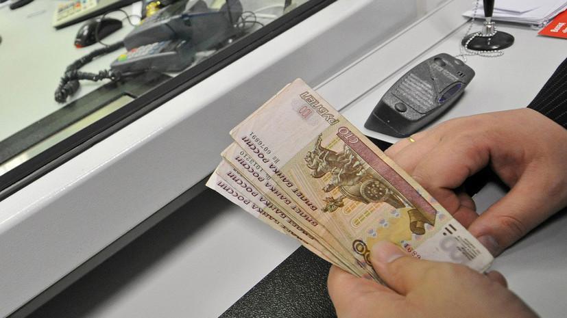 СМИ: Отделения банков могут открыться в помещениях магазинов в малонаселённых пунктах
