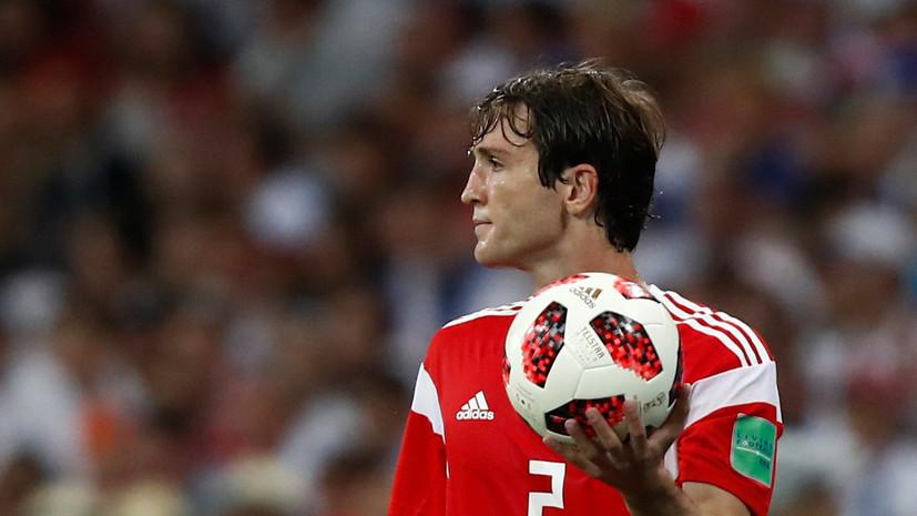 Мать защитника сборной России Фернандеса рассказала о детстве сына