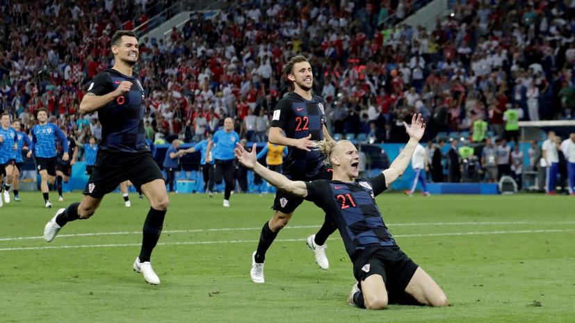 В Совфеде прокомментировали действия защитника сборной Хорватии Домагоя Виды