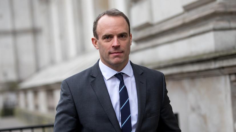 Назначен новый британский министр по вопросам брексита