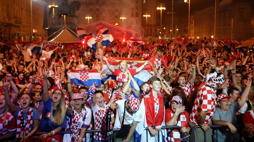 Хорватский болельщик: побаивался ехать в Россию, но здесь живут лучшие люди в мире