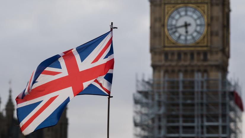 Эксперт прокомментировала отставку британского министра по вопросам брексита