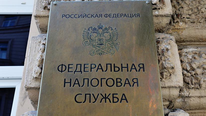 В Федеральной налоговой службе назвали возраст самого старого предпринимателя России