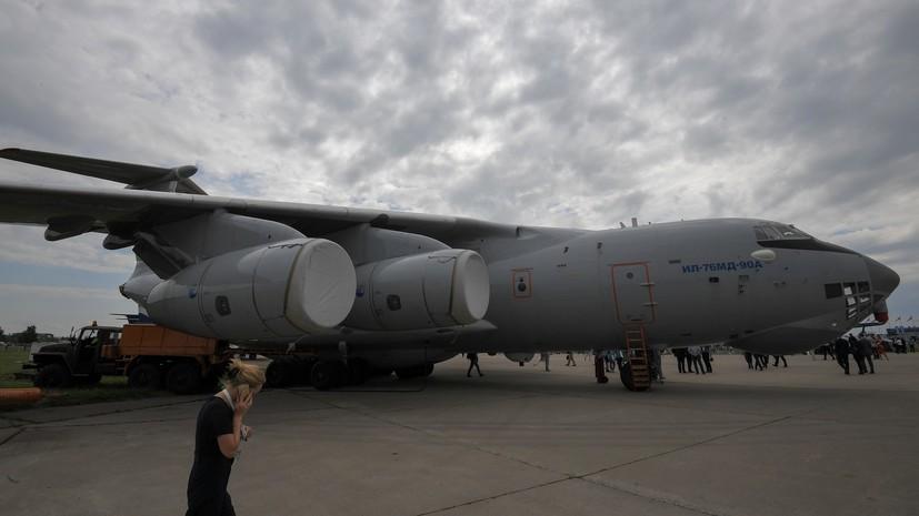 В России начались масштабные учения военно-транспортной авиации