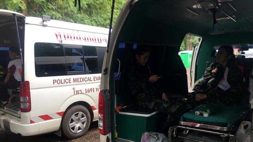 СМИ: Пятый ребёнок выведен из затопленной пещеры в Таиланде