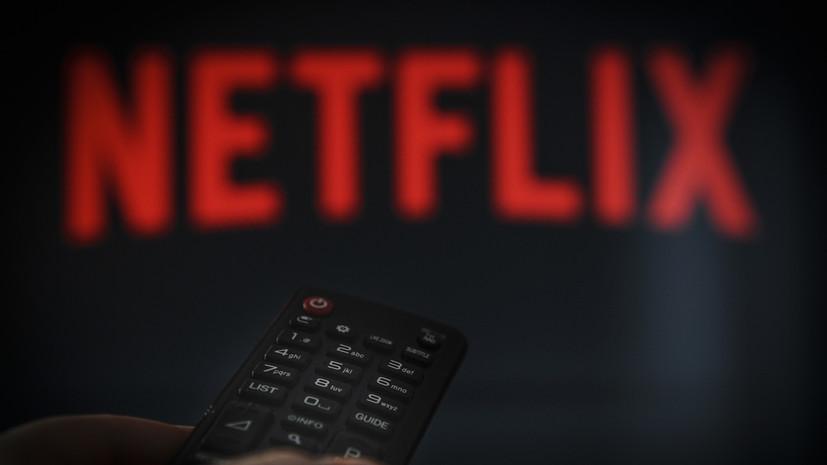 Netflix анонсировал выход первого индийского хоррора собственного производства