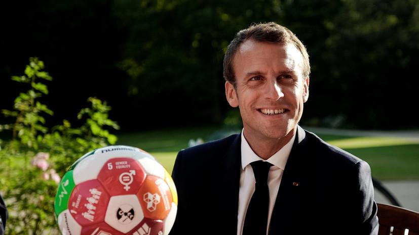 В генконсульстве подтвердили, что Макрон поддержит сборную Франции в матче с Бельгией на ЧМ-2018