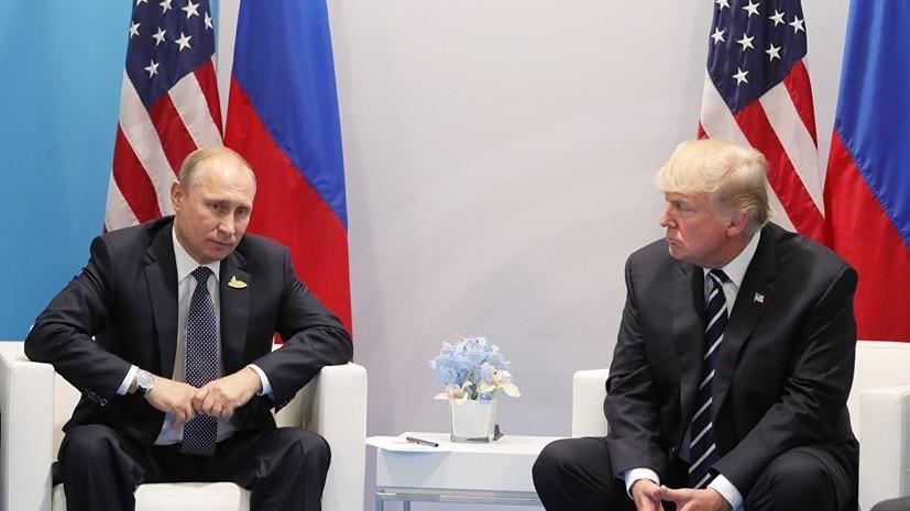 Песков рассказал о подготовке к встрече Путина и Трампа