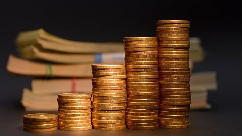 Эксперт прокомментировал прогноз Минфина о росте профицита бюджета в 2019 году до 1,8% ВВП