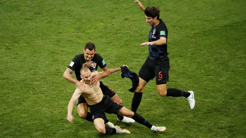 Эксперт прокомментировал поступок членов сборной Хорватии по футболу Виды и Вукоевича