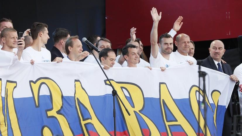 Нуну Гомеш: встреча сборной России с фанатами — самый впечатляющий момент ЧМ-2018 по футболу