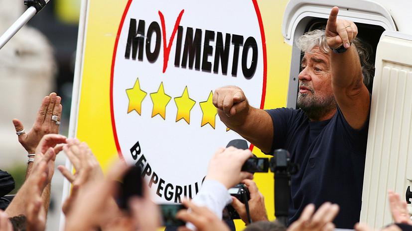 Итальянский сатирик о своей парии «Движение 5 звёзд» и популизме