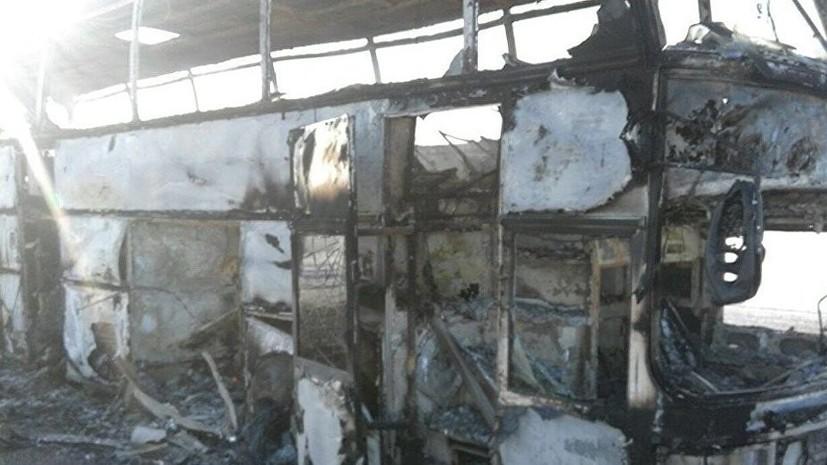 Дело о гибели 52 человек в сгоревшем автобусе в Казахстане передали в суд