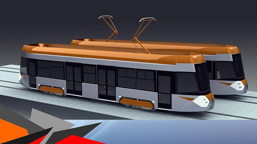 «Уралвагонзавод» представил не имеющий аналогов в России трамвай