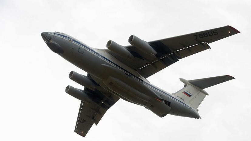 Эксперт прокомментировал сообщения о разработке в России самолёта, способного выводить из строя военные спутники
