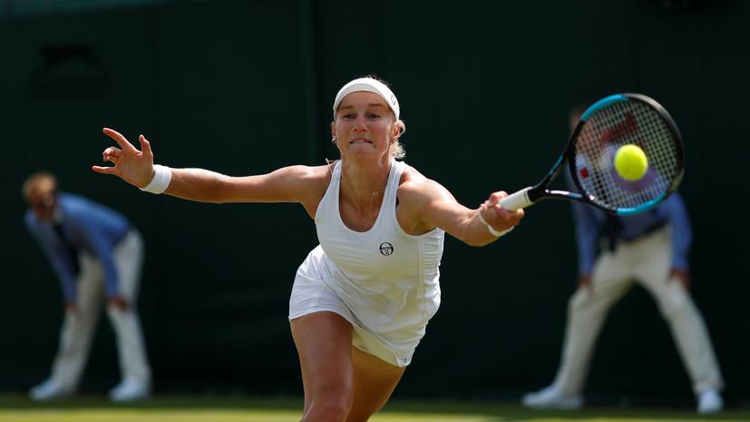 Теннисистка Макарова проиграла Джорджи и не пробилась в четвертьфинал Уимблдона