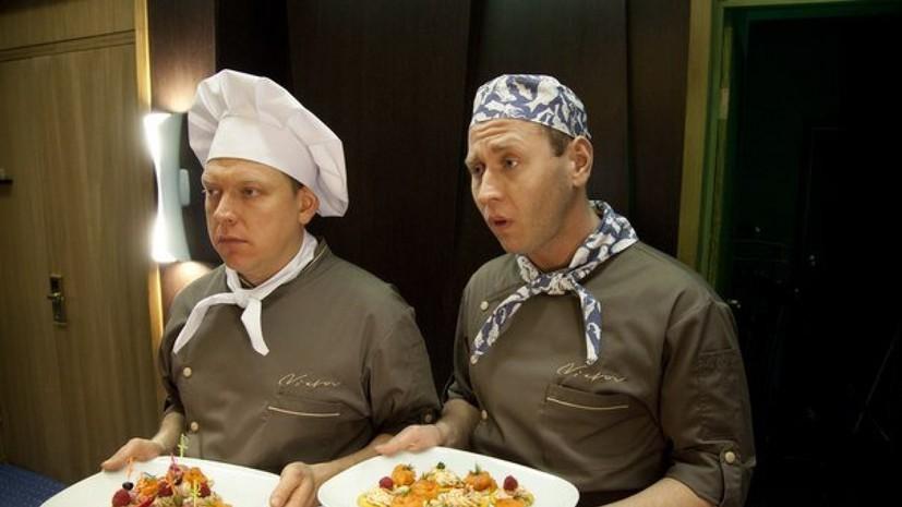 У сериала «Кухня» появится новый спин-офф