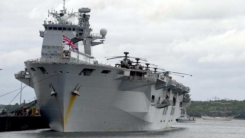 Эксперт оценил намерение Британии усилить присутствие в Атлантике из-за «российской угрозы»