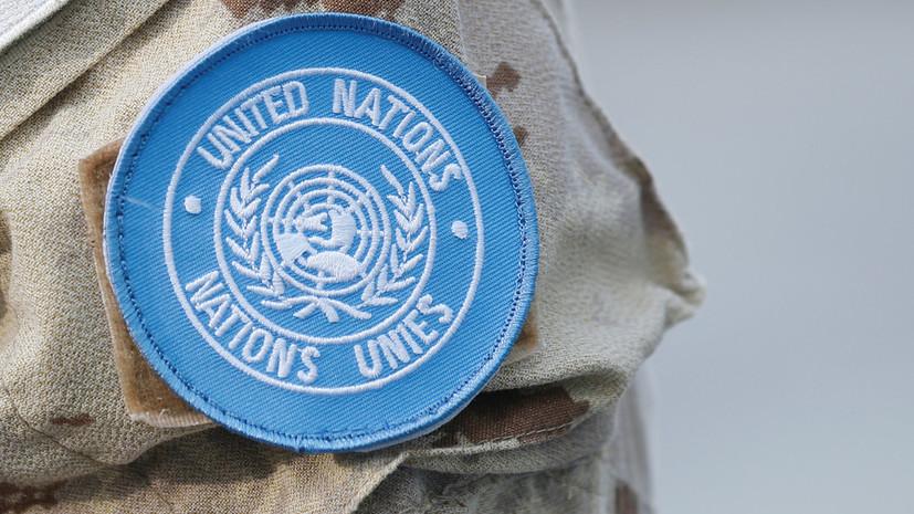 Подписан меморандум о сотрудничестве между САР и службой ООН по вопросам разминирования