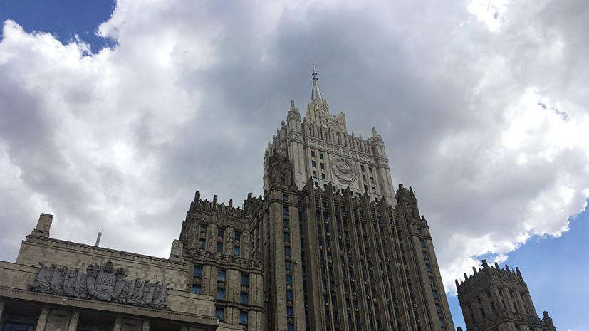 МИД Российской Федерации продолжит требовать от Великобритании доступ кСкрипалям