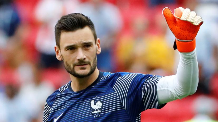 Льорис ответил на вопрос, считает ли он нынешний состав сборной Франции сильнейшим в своей карьере